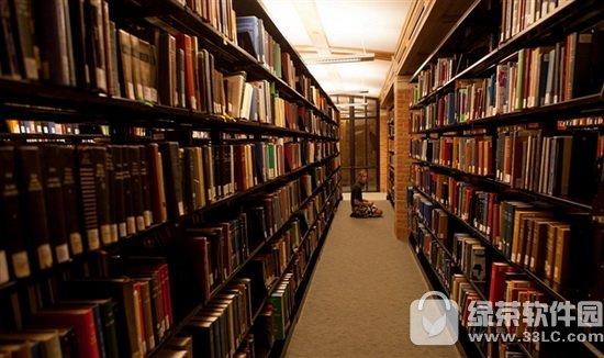 支付宝杭州图书馆怎么借书 支付宝借书还书教程大全 1