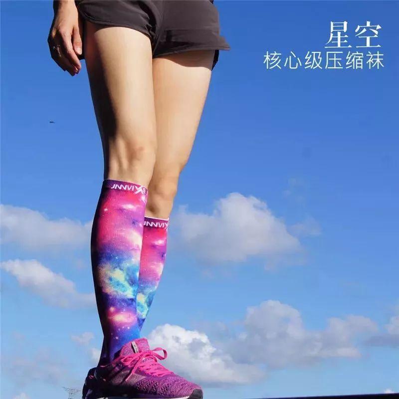 【装备推荐】正品轻力JINNMIX星空男女排汗吸湿马拉松越野跑步机能袜骑行长筒袜腿套 1
