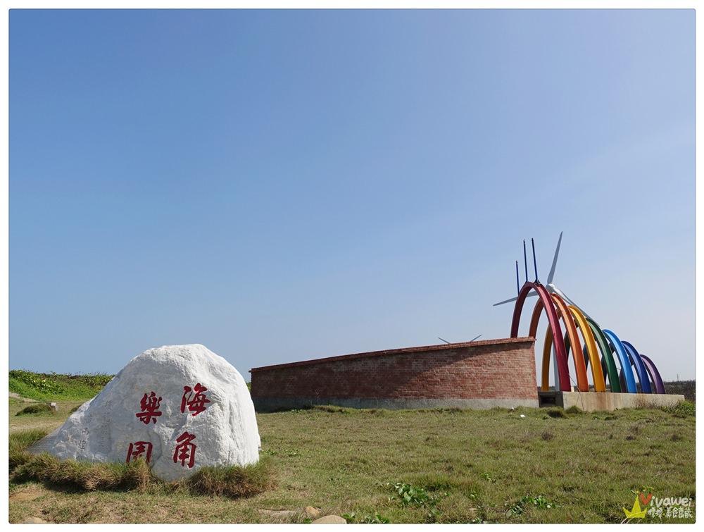 《龙在天涯》书画展在厦门文化艺术中心开幕 1