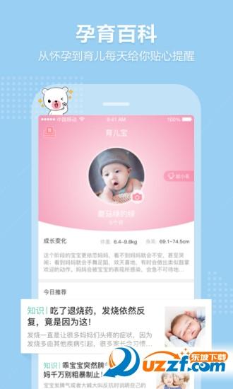 彭佳慧38岁生日许愿想买屋 与姐妹淘分享育儿经 2