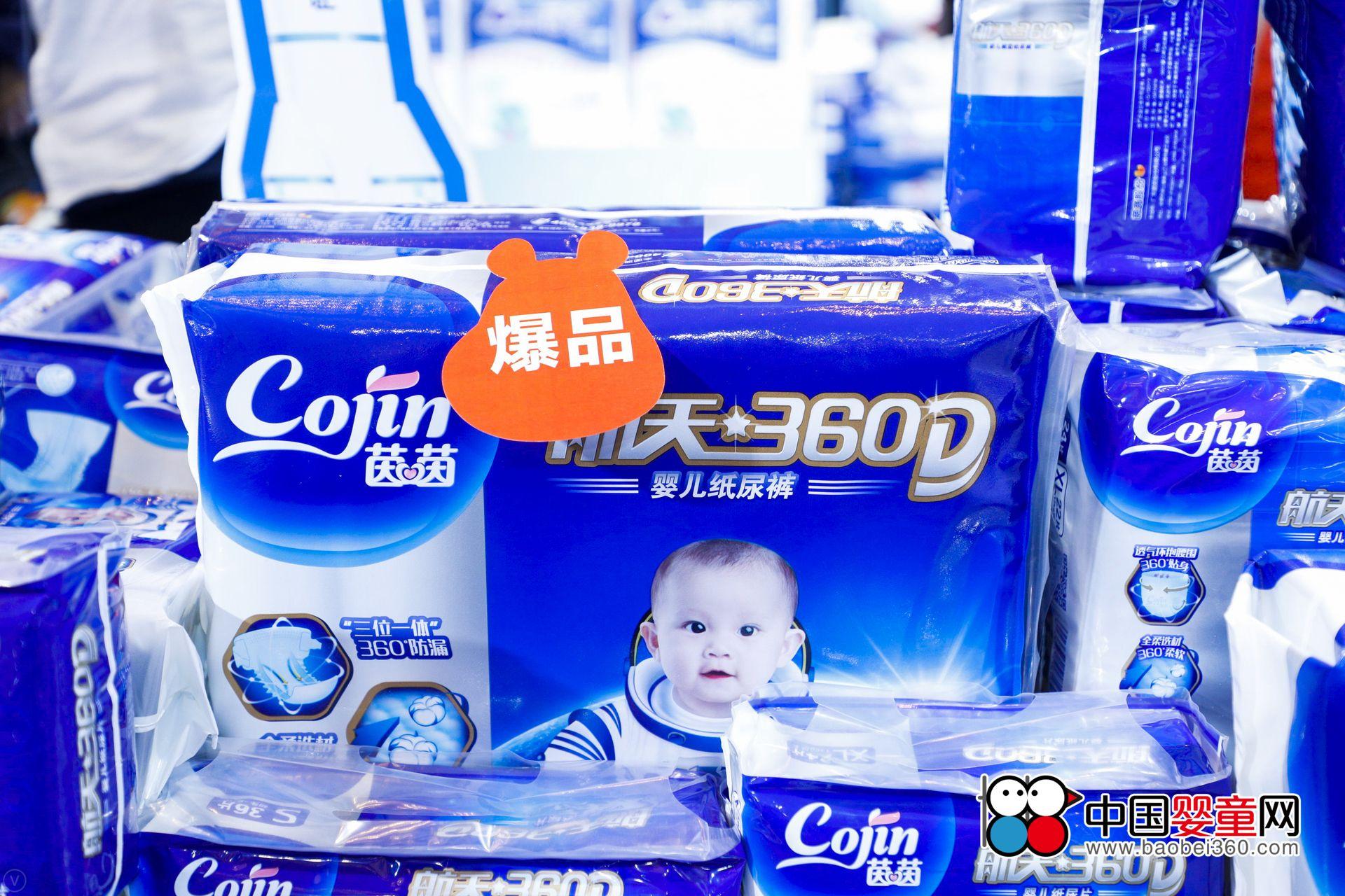 顺势出击·布局2018!茵茵股份闪亮出席中亿孕婴新年订货会! 3