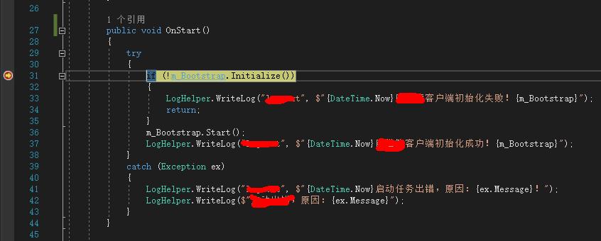 调试Windows服务