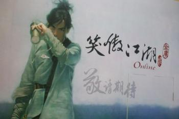 新笑傲江湖演员阵公布 令狐冲东方不败分别是谁演的 1