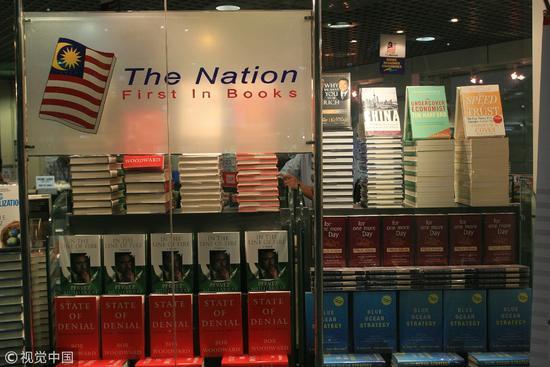 为什么机场书店里卖的全都是成功学书籍? 9