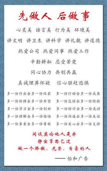 笑傲帮》爆笑开播 刘德华签约选手回归玩跨界 2