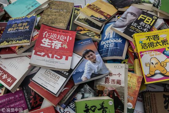 为什么机场书店里卖的全都是成功学书籍? 1