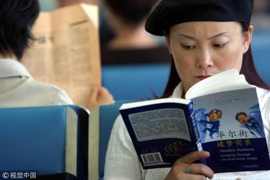 为什么机场书店里卖的全都是成功学书籍? 4