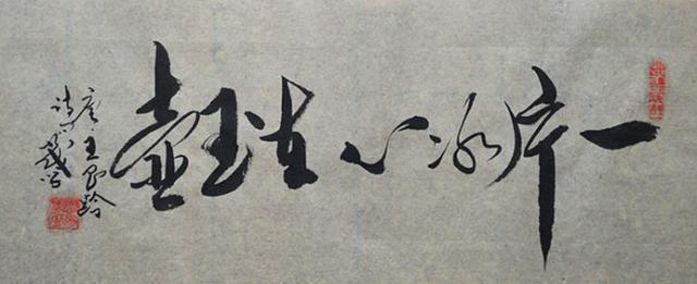 大唐诗人那么多惟有他与李白齐名 江湖人称七绝圣手 3