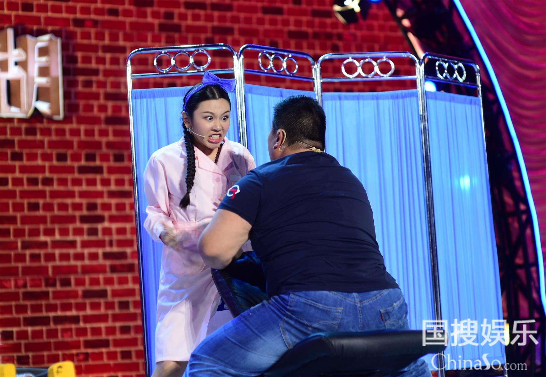 美女选手陆敏雪对冯小刚撒娇 郭德纲:交男朋友了吗? 6