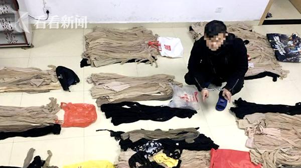 视频|小伙偷400多条女性丝袜内裤解压 曾想看心理医生 2
