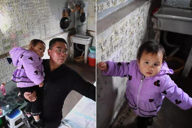 【厉害】合肥2岁小女孩识字超两千英语单词几百个!父母咋教的? 1