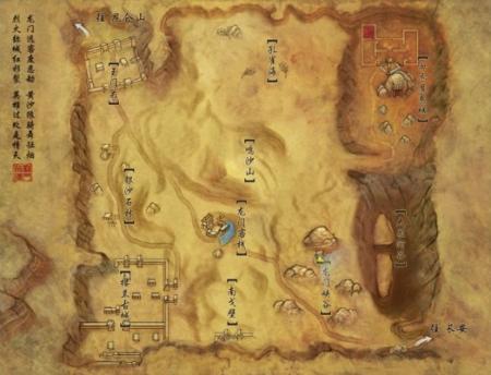 剑网3中的历史人物七绝圣手王昌龄 9