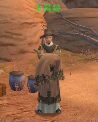 剑网3中的历史人物七绝圣手王昌龄 10