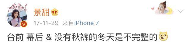 """刘晓庆走红毯穿丝袜被嘲笑:总拿""""老""""讽刺女人这一招不好使了 2"""