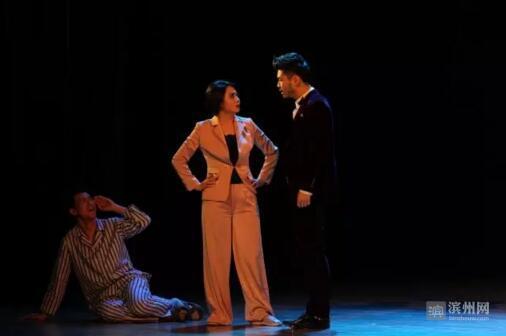 开心麻花团队话剧版《羞羞的铁拳》将登上滨州大剧院舞台 5