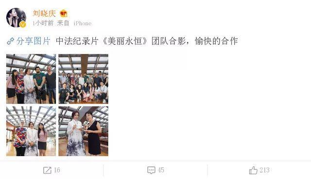 """刘晓庆走红毯穿丝袜被嘲笑:总拿""""老""""讽刺女人这一招不好使了 6"""