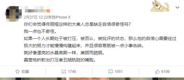 """佟丽娅祸不单行爸爸和老公都是""""直男癌"""": 有种男人就是来毁女人的! 2"""