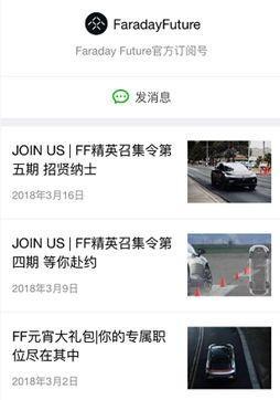 贾跃亭关联公司低调拿地,何时回国、钱从哪来? 2