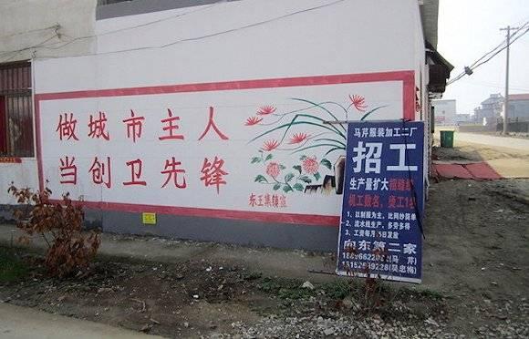 这小镇承包了中国男人对于情趣内衣的所有幻想(组图 4
