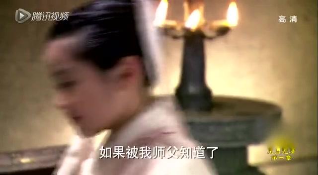 新神雕侠侣》配角也火爆 吴磊逆袭小杨过 2