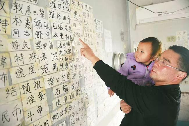 【厉害】合肥2岁小女孩识字超两千英语单词几百个!父母咋教的? 2