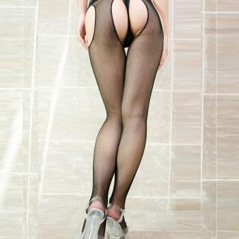 蔡凡熙收女粉情趣内裤照 惊见裸臀还想看「这里」 3