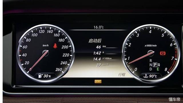 为什么新手买二手车看里程表高手却看车玻璃? 2