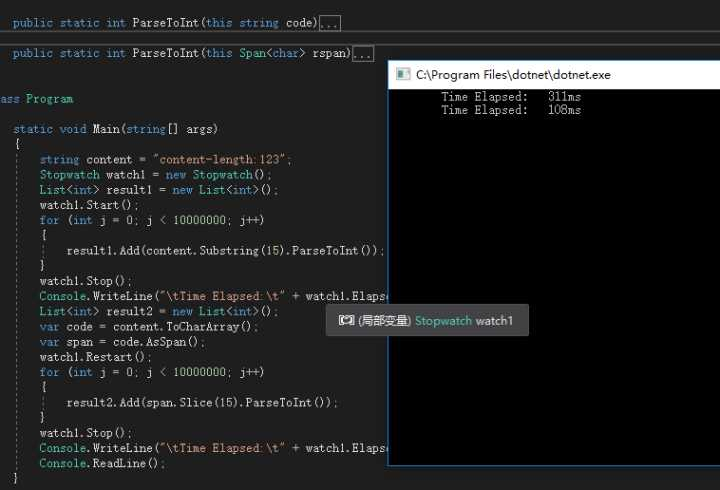 .Net Core 使用Span<T>提升性能直逼C++性能 6