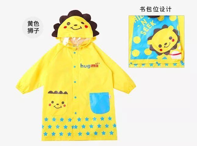 瘦腿美腿厚木丝袜日本进口妈妈必备+给孩子的hugmii雨衣、雨伞、雨靴开团 6
