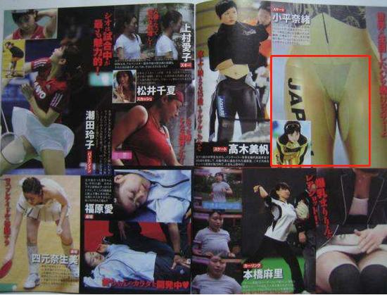 速滑服裆部设计常雷人 日女将曾穿透视装露丁字裤 3