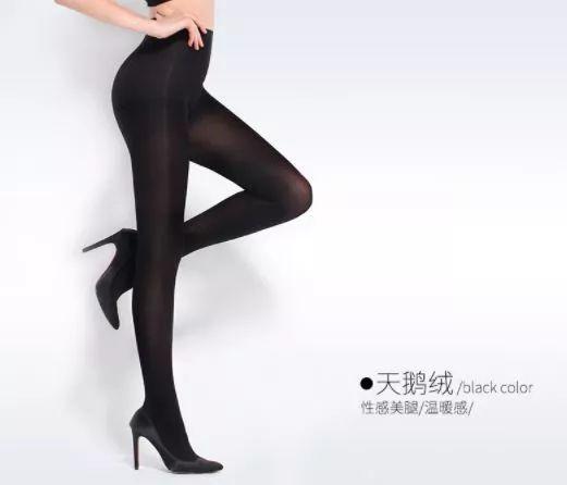 瘦腿美腿厚木丝袜日本进口妈妈必备+给孩子的hugmii雨衣、雨伞、雨靴开团 13