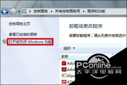 在Win7系统中安装sql2005数据库的方法 2