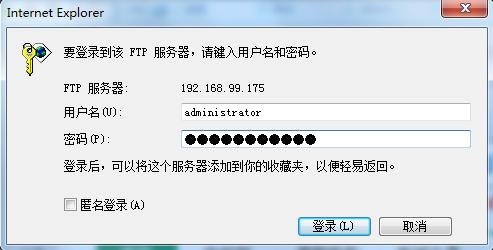 Windows搭建FTP服务器的图文教程,5步操作 4