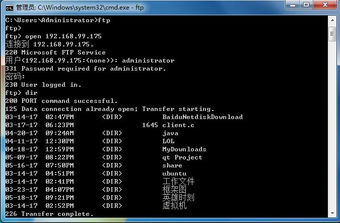 Windows搭建FTP服务器的图文教程,5步操作 8