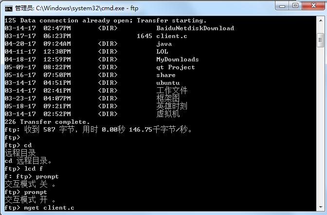 Windows搭建FTP服务器的图文教程,5步操作 9
