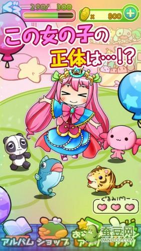 女生养成类游戏《卡通人偶服少女》iOS上架 2