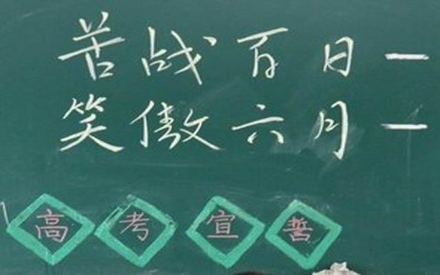 网剧画江湖之不良人黑无常扮演者是谁 季晨个人资料及作品介绍 2
