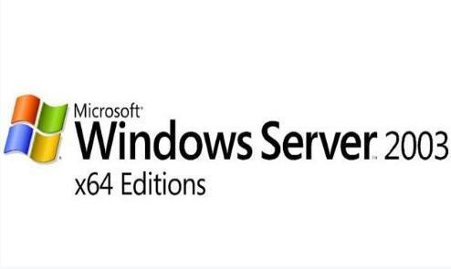 服务器租用时选择哪个版本的Windows服务器操作系统好? 2