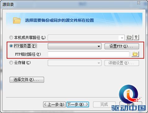 系统管理员需要的虚拟服务器备份策略 6