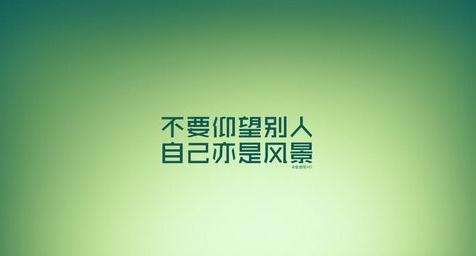 智能手机励志的壁纸超清壁纸 1