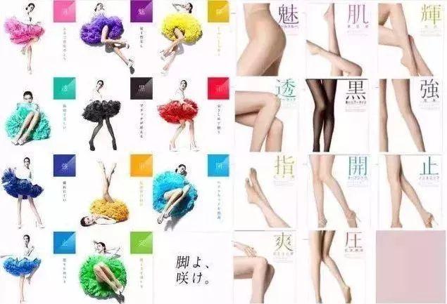 瘦腿美腿厚木丝袜日本进口妈妈必备+给孩子的hugmii雨衣、雨伞、雨靴开团 10
