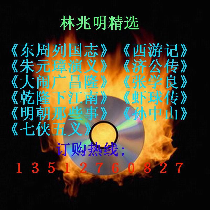 资料:香港电影《古惑仔》系列简介 6
