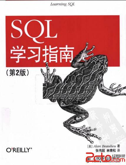 Oracle学习:批量SQL实例分析与比较 2