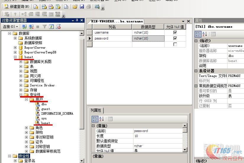 优化SQLServer数据库服务器内存配置的策略 3