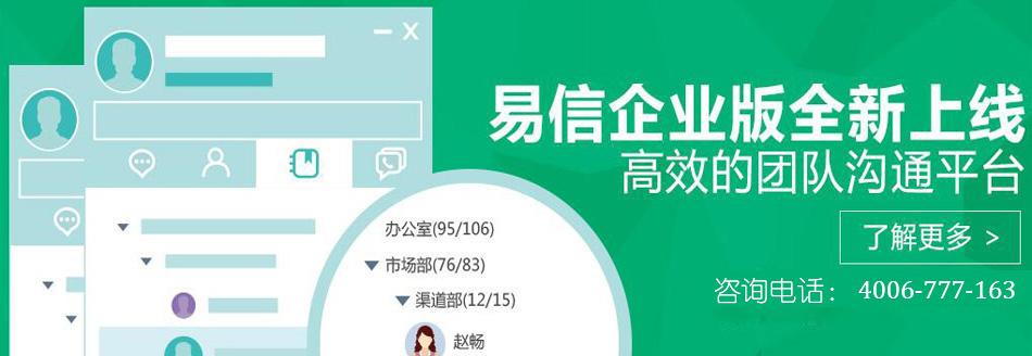 北京国内邮件系统怎么申请邮件发送服务器 2