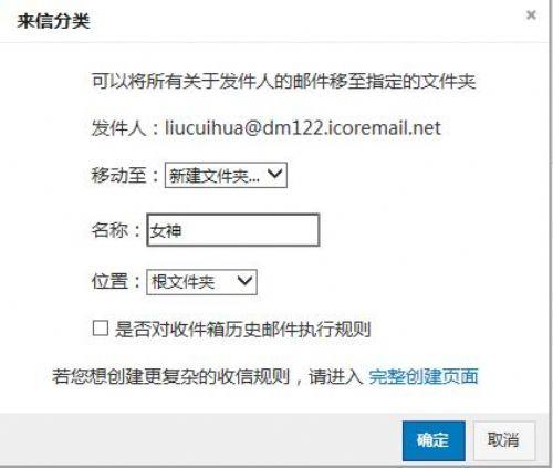 盈世Coremail邮件服务器软件 细节增强人性化体验 2