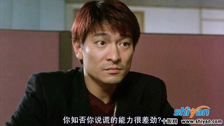 资料:香港电影《古惑仔》系列简介 5