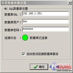 优化SQLServer数据库服务器内存配置的策略 2
