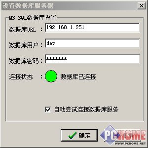 SQL Server数据库服务器高性能设置 3