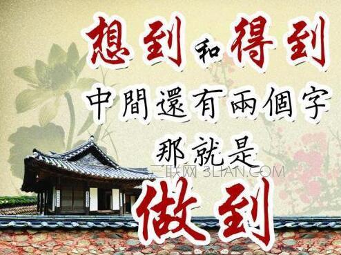 谁演的《笑傲江湖》最经典央视给出答案不是李亚鹏! 2